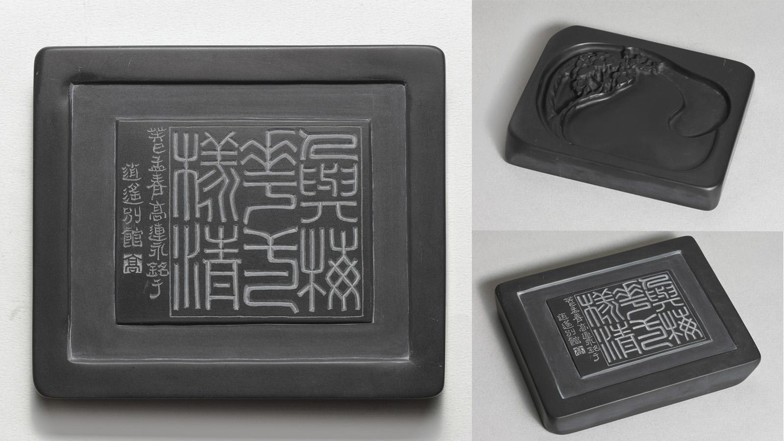梅紋長方蒲硯